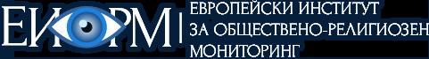ЕИОРМ - Европейски Институт за Обществено Религиозен Мониторинг